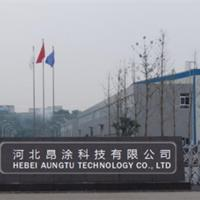Hebei Angtu Technology Co.,Ltd.