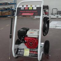 Quality Adjustable High Pressure Washer 5.5 HP 2.65GPM Flow Low Oil Protection for sale