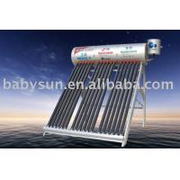Quality patent triple-core compact unpressurized solar hot water heating system for sale