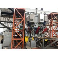 Quality High accuracy 90-120t per hour powder filling packing machine for sale