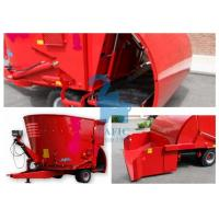 Quality Heavy Duty Vertical Feed Mixer Forage Wagon With Loading Scoop for sale