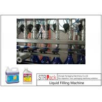 Buy Automatic Gravity Filling Machine 12 Filling Nozzles For 100 - 5000ML Insecticid at wholesale prices