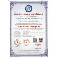 Chongqing Qing Cheng Agricultural Science And Technology Co., Ltd. Certifications