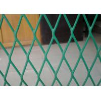 Quality Spraying Coating Expanded Metal Mesh 1.5mm Thickness Plate Punching Weaving for sale