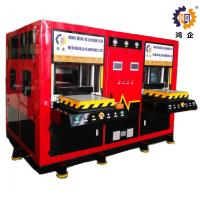Quality High Pressure Air Hydraulic Molding Machine For Mobile Phone Bottom Cover 300T for sale
