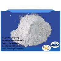 Quality Food grade 99% Powder Denatonium Benzoate for Emetic CAS 3734-33-6 for sale