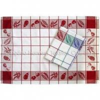 Buy Jacquard Tea Towel (KT016) at wholesale prices