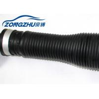 Buy Rear Air Ride Suspension Shock Absorbers A2213205513 for Mercedes W221 at wholesale prices