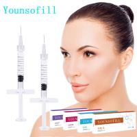 dermal filler Nose shaping hyaluronic Acid Ha Derma Filler ...