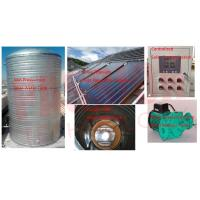 Quality 3000L 5000L Centralized Solar Water Heater Blue Coating Flat Plate Solar Collector for sale