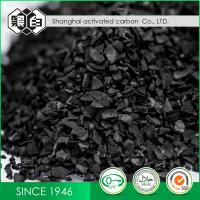 Quality Apricot Nutshell Granulated Activated Carbon For Air Purification for sale