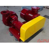 Quality High flow rate drilling mud shear pump used in oilfield solids control for sale