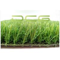 Quality Soft Natural Looking Beautiful Artificial Grass , Fake Grass For Backyard for sale