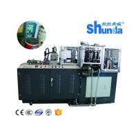 Buy cheap Automatically Car Tissue Holder Forming Machine For Cylinder Box from wholesalers