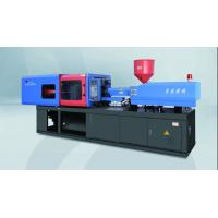 Quality Drinking Water Cap Plastic Injection Molding Machine 40KW 237×68×165 cm for sale