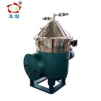 Quality ZYDH Type Centrifugal Oil Water Separator For Vegetable And Animal Oil for sale
