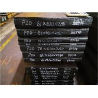 China Prehardened Hot Rolled Alloy Steel Flat Bar of 1.2311 P20 PDS-3 3Cr2Mo on sale