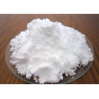 Quality Silicon Dioxide Inkjet Receptive Coating CAS 7631 86 9 With Inorganic Surface Treatment for sale