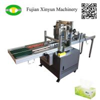 China Semi automatic facial tissue paper carton box packing machine on sale