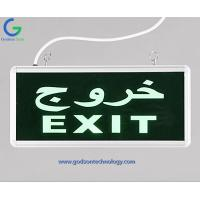 China Emergency Lighting Products Emergency Exit Sign GS-ES2 with 600mAh Ni-Cd Battery for Emergency Use on sale