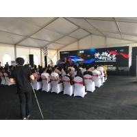 Quality White Carpa Tent For Beijing Hyundai Motor Company / New Car Launch Event for sale