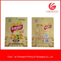 Quality 90 micron BOPP / SEMI VMPET / CPP three side seal bag for leisure food packaging for sale
