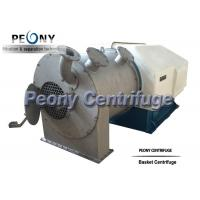 Quality Automatic Continuous 2 Stage Pusher Type Centrifuge For Sodium Bicarbonate Dewatering for sale