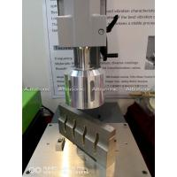 Quality Shell plastic welding machine equipment - For Various charger shells for sale