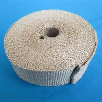 Quality Heat Treated Fiberglass Woven Tape for sale
