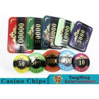 Quality Customizable Casino Texas Holdem Poker Chip Set With UV Mark for sale