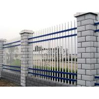 Quality Zinc Steel Tube Fence for sale