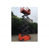 Quality 8m - 16m Steel Automatic Self Propelled Work Platform 300kg For Exhibition Hall for sale
