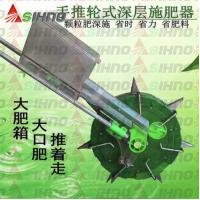 Quality Manual Hand push fertilizer applicator machine for sale