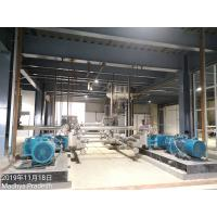 Quality Daily Chemical Spray Tower Detergent Powder Production Line With Low Density for sale