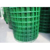 Quality Low Carbon Powder Coated Steel Wire Fencing 2-6.0mm Dia With Euro Style for sale