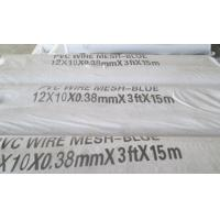 Quality PVC WIRE MESH for sale