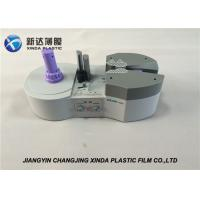 Quality ABS Material Merchandise Mini Air Cushion Machine For Inflatable Air Cushion Bag for sale