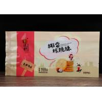 Customized Logo Snack Food Packaging Bags Thickness 0.09MM For Cookies