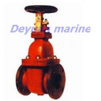 Quality Marine Cast Steel Flanged Gate Valves for sale