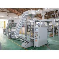 Quality Full Automatic Pet Food Packaging Machine, Multi Head Weigher Packing Food Machine for sale