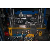 Buy cheap Precision injection mould from wholesalers