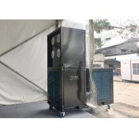 China Portable HVAC Unit 10 Ton Commercial Tent Air Conditioner For Exhibition Halls on sale
