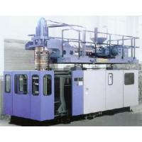 Quality Fully Automatic Blow Molding Machine (TDB-50A/B) for sale