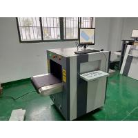 Quality Energy - Conservation X Ray Checking Machine For Small Baggage / Luggage Inspection for sale