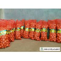 Quality ISO / HACCP Standard Fresh Onions Supply Time May To Next February for sale