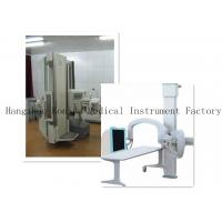 Quality Medical Digital Radiography System , Safe Agfa Mammary X Ray Machine for sale