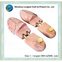 Buy cheap Double Metal Tubes Cedar Shoe Trees , Metal Shoe Stretcher For Men from wholesalers