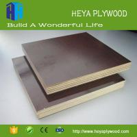 China Wholesale Commercial Cement Film Faced Plywood Board 8mm-18mm Chinese Company on sale