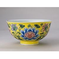 Quality Bowl (NG7160) for sale