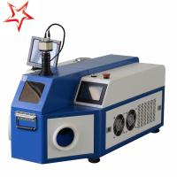 Quality CNC Mould Handheld Laser Soldering Machine For Jewellery/ Electronics for sale